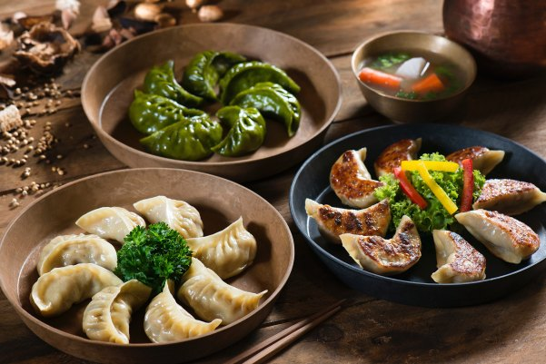umami_dumplings